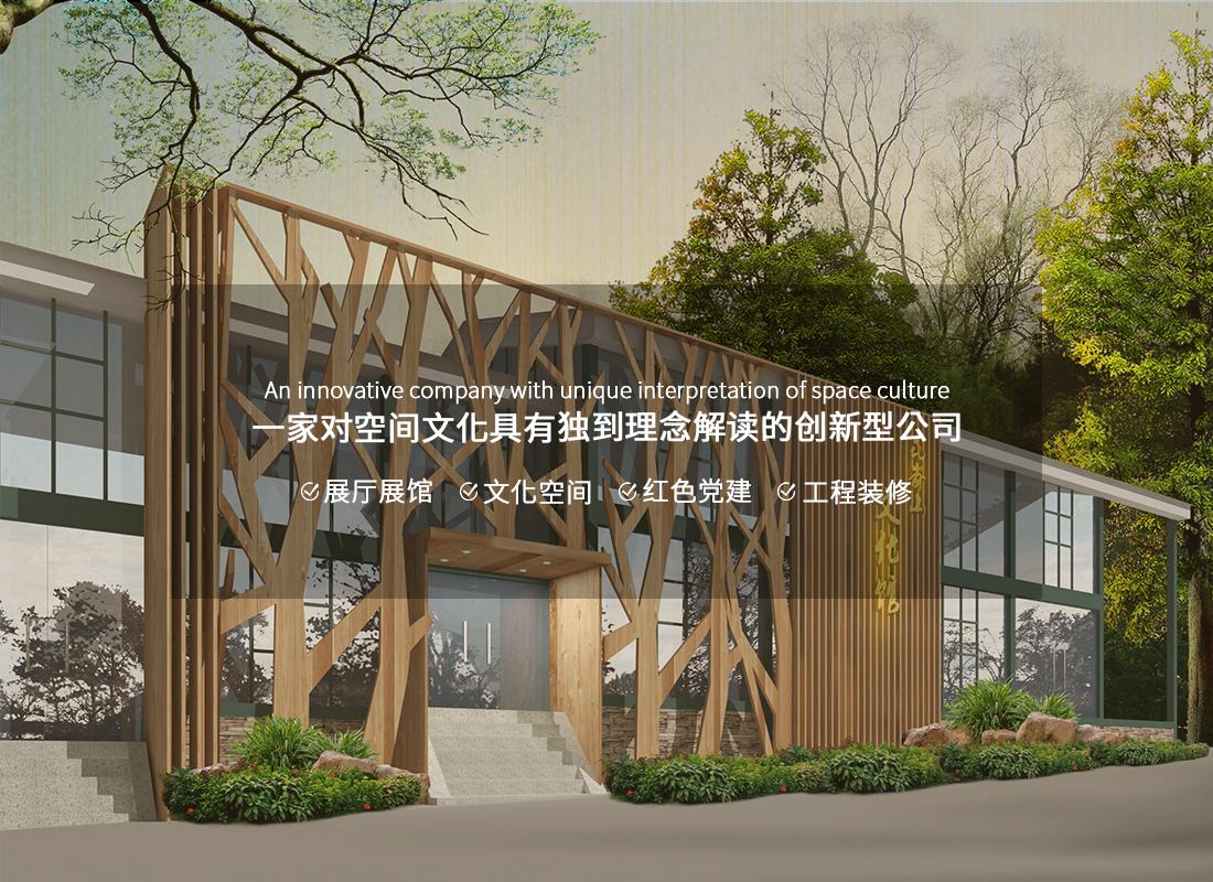 烟台展厅展馆设计